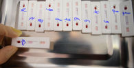 Тест-кассеты с образцами крови. Архивное фото