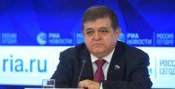 Первый зампред комитета Совета Федерации по международным делам Владимир Джабаров. Архивное фото