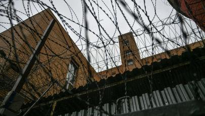 Следственный изолятор № 2 Управления федеральной службы исполнения наказаний по городу Москве.