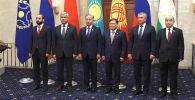 Производство оружия, заслон террористам из Афганистана и другие вопросы обсуждались на заседании Совета Парламентской ассамблеи ОДКБ, которое прошло 20 мая в Бишкеке.