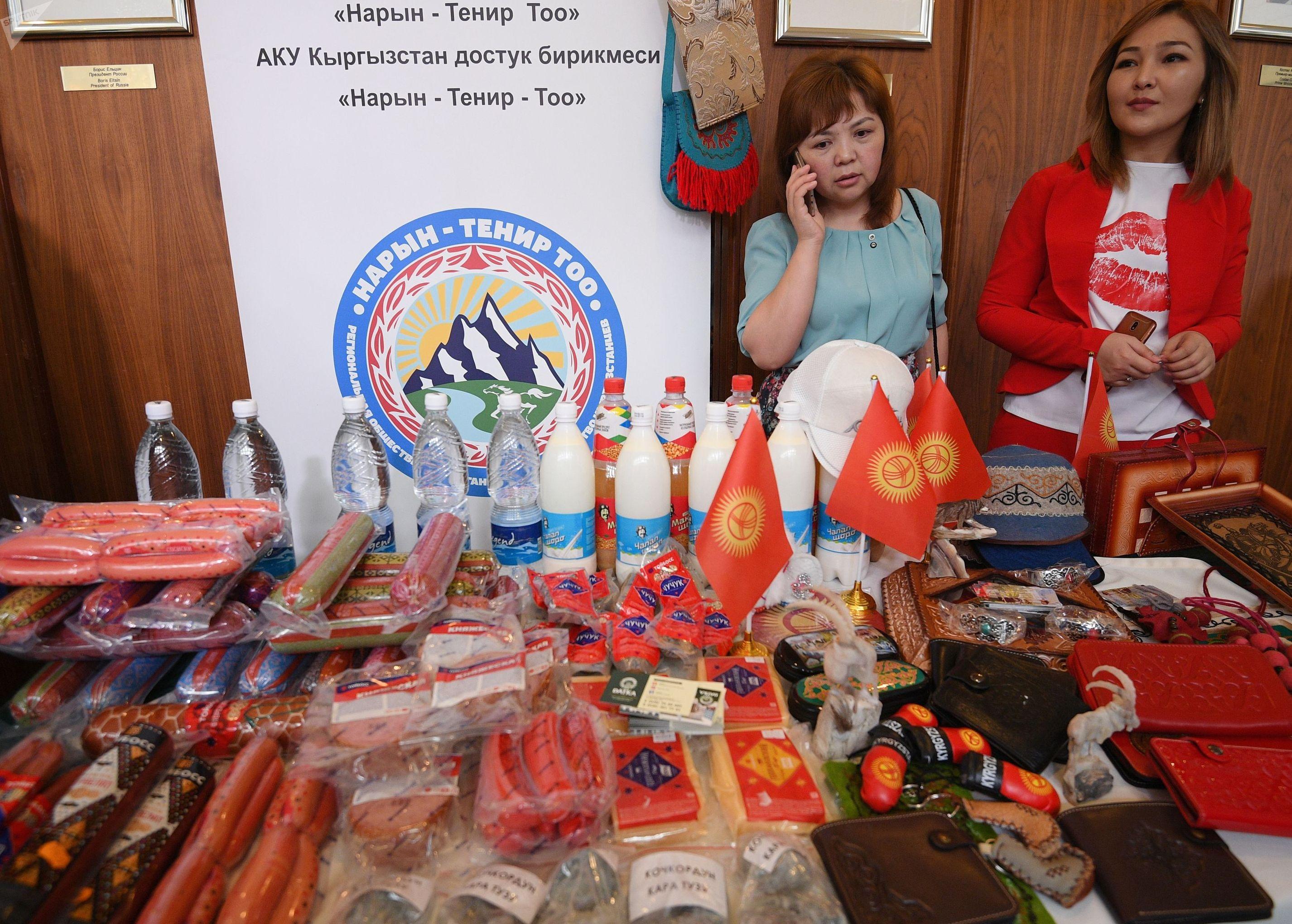 На туристическом форуме Солнечный Кыргызстан - Иссык-Куль 2019 в Москве.