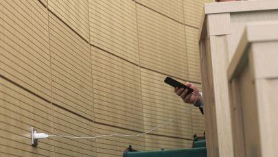 Зарядка телефона. Архивное фото