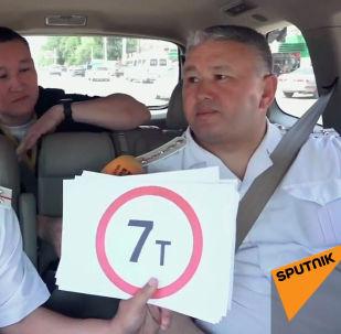 Sputnik Кыргызстан и сотрудники Главного управления обеспечения безопасности дорожного движения МВД КР в прямом эфире отвечают на актуальные вопросы автолюбителей о Правилах дорожного движения.