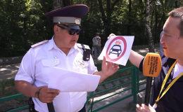 Во время прямого эфира Sputnik совместно с представителями Управления обеспечения безопасности дорожного движения Бишкека автоинспекторы, несшие службу в городе, ответили на вопросы журналиста, продемонстрировав, насколько хорошо они знакомы с дорожными знаками.