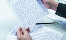 Кыргызстандагы Сабаттуу бол деп аталган жат жазуу акциясы