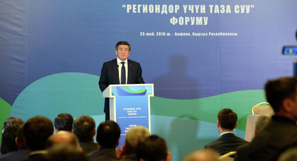 Президент Кыргызской Республики Сооронбай Жээнбеков принял участие в Форуме Чистая Вода для регионов. 23 мая 2019 года