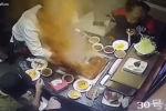В одном из кафе в Китае посетителей обрызгало горячим супом после того, как мужчина уронил в тарелку зажигалку, которая там взорвалась.