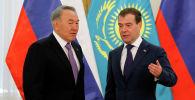 Архивное фото председателя правительства России Дмитрия Медведева и первого президента Казахстана Нурсултана Назарбаева