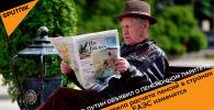На саммите ЕАЭС в Нур-Султане президенты Кыргызстана и России подняли важный для трудовых мигрантов вопрос. Планируется, что при начислении пенсий будет учитываться трудовой стаж не только на родине, но и в других странах ЕАЭС.