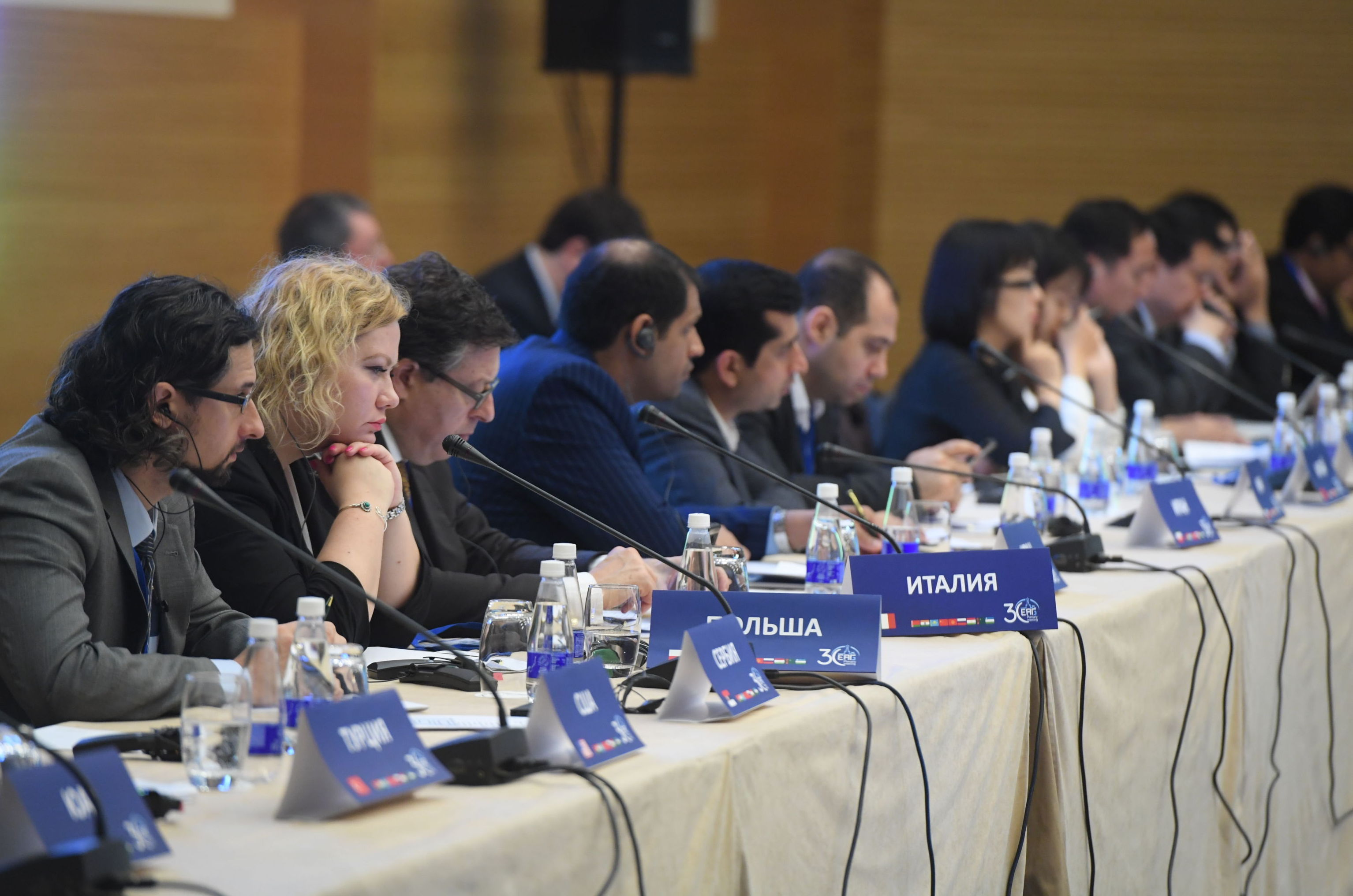 Форум по борьбе с отмыванием денег и финансированием терроризма в Москве