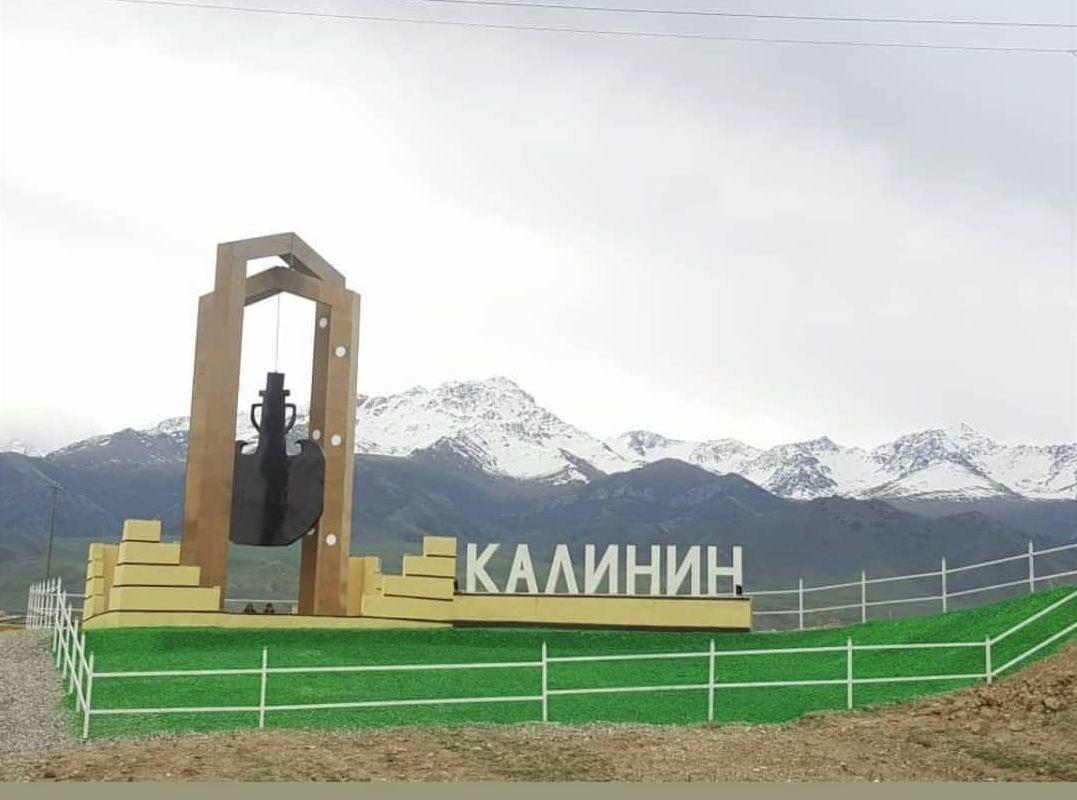Стела при въезде в село Калинин Ат-Башинского района установленный выпускником школы
