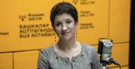 Диетолог Наталья Саломахина во время беседы на радио Sputnik Кыргызстан