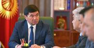 Премьер-министр Кыргызской Республики Мухаммедкалый Абылгазиев провел совещание о ходе проверки фактов, озвученных в журналистском расследовании радио Азаттык.