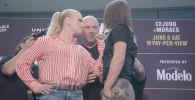 Кыргызстанка Валентина Шевченко и американка Джессика Ай встретились на дуэли взглядов перед поединком в рамках турнира UFC 238, который состоится в ночь с субботы на воскресенье.