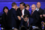 Россияда өткөн эл аралык Петербург экономикалык форумунда Кытай Эл Республикасынын төрагасы Си Цзиньпин