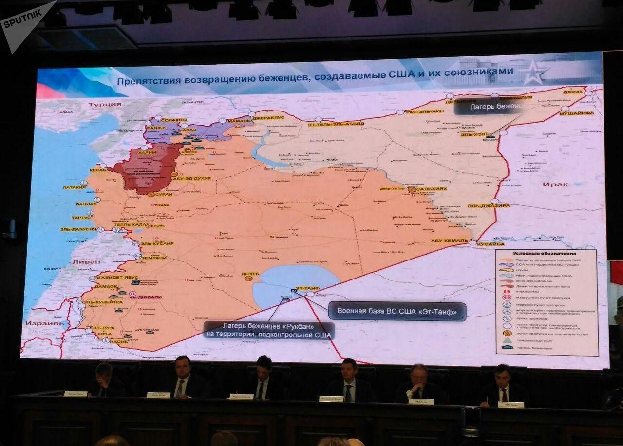 Заседание межведомственных координационных штабов (МКШ) России и Сирии по возвращению беженцев на территорию Сирийской Арабской Республики