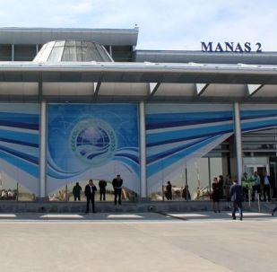 Манас эл аралык аэропорту Шанхай кызматташтык уюмуна мүчө өлкөлөрдүн саммитине келе турган делегацияларды кабыл алууга толук даяр