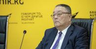 Бывший генеральный секретарь ШОС, профессор Дипломатической академии при МИД КР Муратбек Иманалиев
