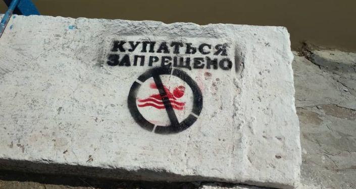 Сотрудники МЧС раздают листочки об опасности купания без присмотра в Чуйской области
