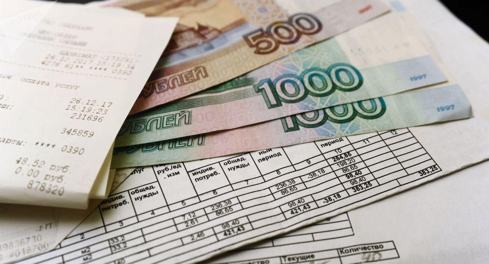 Россия рубли. Архив