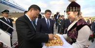 С государственным визитом в Кыргызстан прибыл председатель Китайской народной республики.