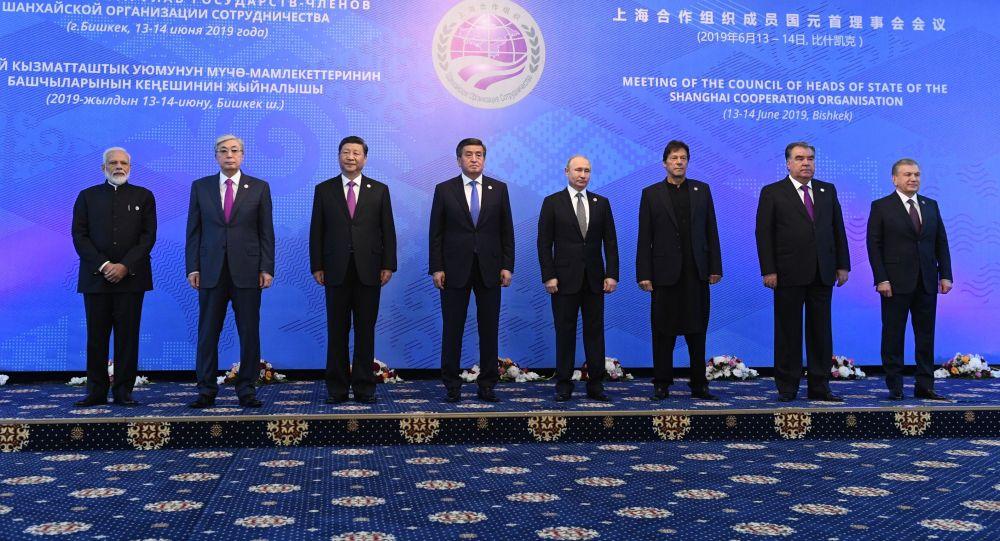 Картинки по запросу саммит шос бишкек 2019