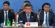 Девять президентов и два премьера на саммите ШОС в Бишкеке — прямой эфир
