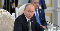 Россиянын президенти Владимир Путин Ала-Арча мамлекеттик резиденциясында өтүп жаткан саммит учурунда