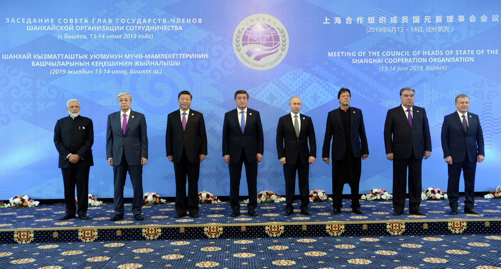 Церемония фотографирования глав стран — участниц ШОС