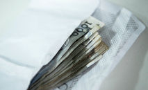 Конверт с деньгами. Архивное фото