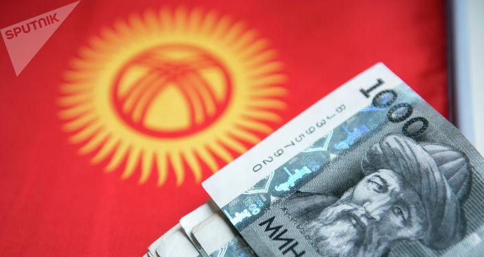Акча каражаттары жана Кыргызстандын желеги. Архив