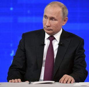 Архинвое фото президента РФ Владимира Путина