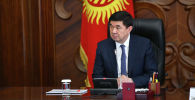 Премьер-министр Кыргызской Республики Мухаммедкалый Абылгазиев провел совещание, на котором были рассмотрены итоги деятельности государственных предприятий и акционерных обществ с государственной долей участия за 2018 год и 5 месяцев текущего года.