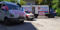 Выездные мобильные клиники оказывают бесплатную медицинскую помощь жителям отдаленных и труднодоступных сел Кыргызстана