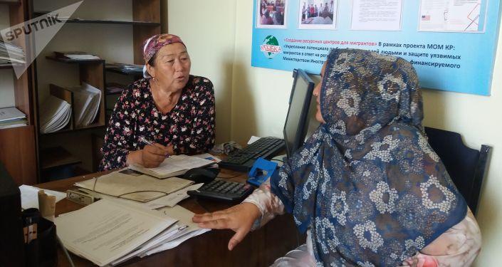 Открытие ресурсного центра в селе Кызыл-Кыштак Кара-Суйского района