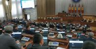 Жогорку Кеңеш жалпы жыйынында Алмазбек Атамбаевди экс-президент макамынан ажыратуу боюнча чечим кабыл алды. Аны 103 депутат колдоп, 6 депутат каршы болгон.