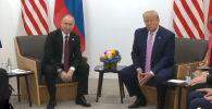 Переговоры Путина и Трампа в Японии — прямой эфир со встречи президентов