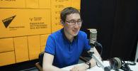 Журналист Sputnik Кыргызстан Бакыт Толканов во время интервью