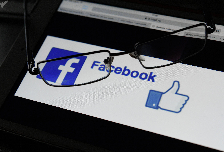 Страница социальной сети Фейсбук.