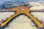 Терминал нового международного аэропорта Дасин в Пекине. 28 июня 2019 года