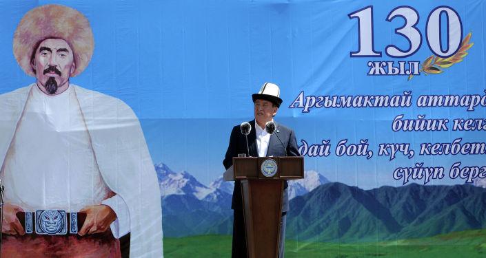 Президент Кыргызской Республики Сооронбай Жээнбеков принял участие в праздничных мероприятиях по случаю 130-летия Каба уулу Кожомкула в Суусамырской долине Жайылского района Чуйской области. 30 июня 2019 года