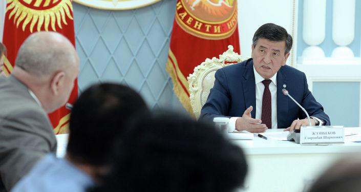 Президент КРСооронбай Жээнбеков на совещании по вопросам судебно-правовой реформы в стране