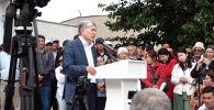 В Бишкеке в среду состоялся митинг сторонников бывшего президента Алмазбека Атамбаева.