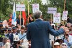Атамбаев жана анын тарапташтары. Бишкекте өткөн митингден 12 сүрөт