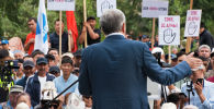 В Бишкеке прошел митинг сторонников Алмазбека Атамбаева