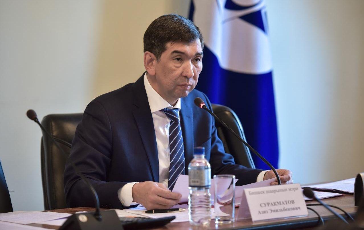Мэр столицы Азиз Суракматов на коллегии муниципалитета