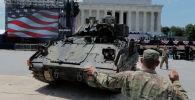 Расстановка бронемашин Брэдли накануне военного парада в Вашингтоне. 3 июля 2019 года