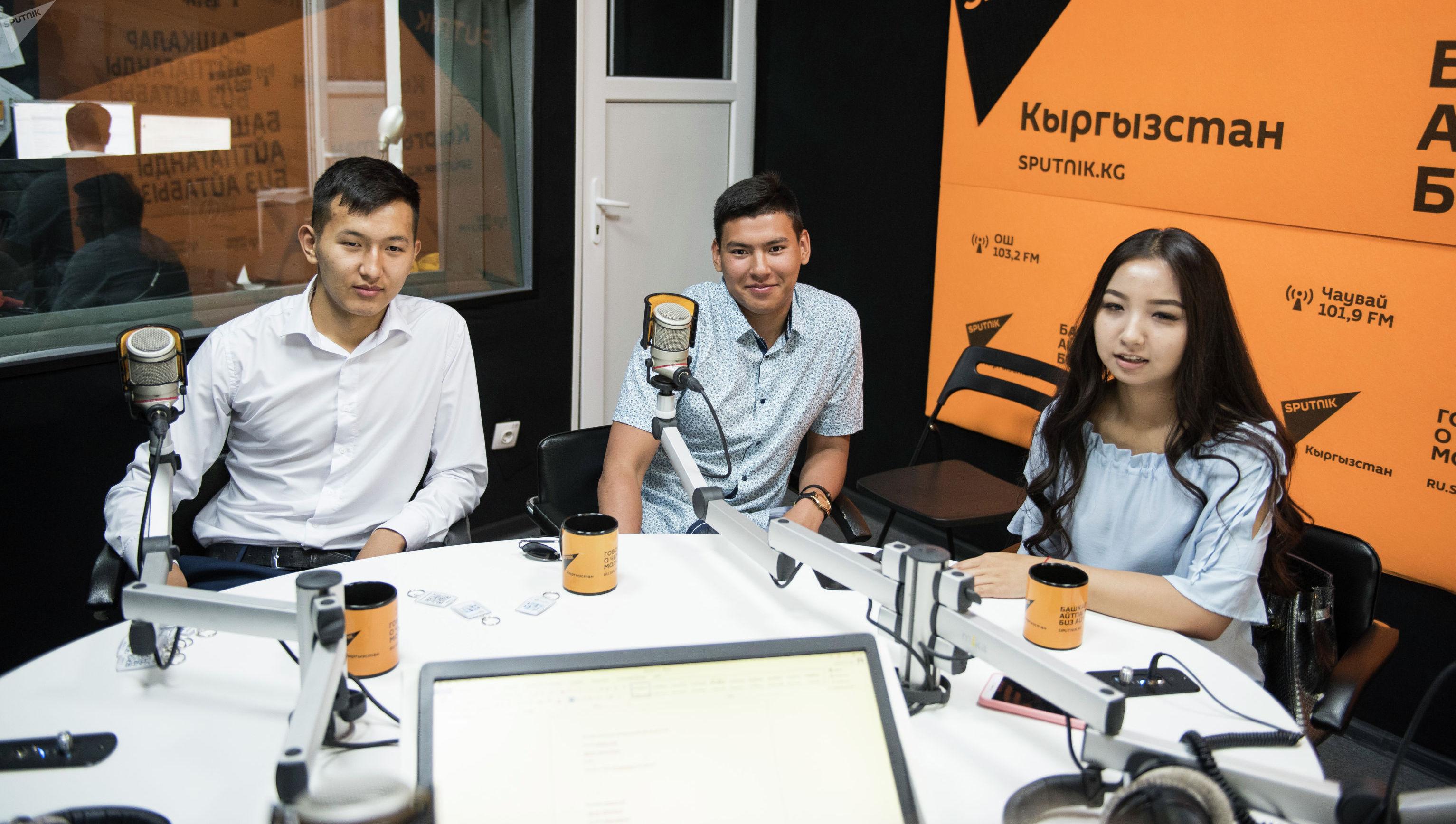 Студенты Кыргызского государственного технического университета Алишер Абдухадыров(посередине), Айдана Жусупбекова и Дастан Алмазбеков