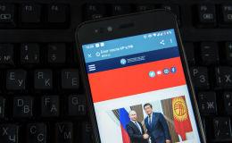 www.elchi.ru маалыматтык сайты