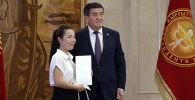 Жалпы республикалык тестирлөөдөн жогорку балл алган 52 бүтүрүүчүнүн 51ине президент Сооронбай Жээнбеков алтын сертификат тапшырды. Андан сырткары аймактарда эң көп балл алган экиден бүтүрүүчүгө да сертификаттар берилди.